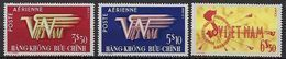 "Viet-Sud Aerien YT 1 à 3 (PA) "" Empire "" 1952 Neuf** MNH - Vietnam"