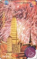 Indonesien Phonecard  Chip Grand Palace - Indonesië