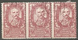 1919 - Verigari 5 Kruna Trojac - Slovenia