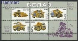 Belarus 1998 Mi 273-277 MNH ( ZE4 BYLark273-277 ) - Bielorrusia