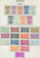 18197 BELGIQUE Collection Vendue Par Page Colis-postaux N°236/59 *  1941  B/TB - Belgium