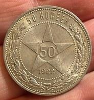 RUSSIA  URSS 1917-1992 50 Copechi 1922 Km#83 Spl D.1012 - Rusland