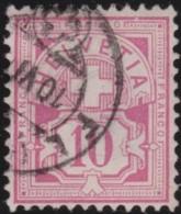 Suisse    .   Yvert        .     60  (2 Scans)          .   O      .      Oblitéré   .   /   .   Gebraucht - 1882-1906 Armoiries, Helvetia Debout & UPU