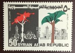Syria 1975 Reoccupation Of Qneitra MNH - Siria