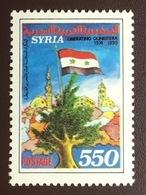 Syria 1990 Qneitra Liberation MNH - Siria
