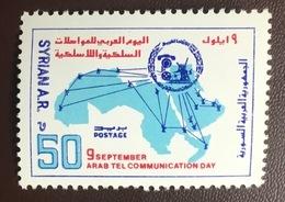 Syria 1982 Arab Telecommunications Day MNH - Siria