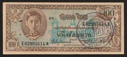 100 Baht Old Counterfeit Rama VIII.Thailand 1946 - Thailand