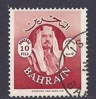 Bahrain - 1966 Shaikh Isa Bin Salman Al-Khalifa - Used - Bahrain (1965-...)