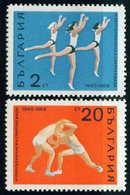 1994 Bulgaria 1969 Third National Spartakiad  ** MNH/Sport, Rhythmic Gymnastics, Wrestling,/Spartakiade Bulgarie - Bulgarije