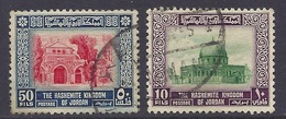 Jordan - 1954 King Hussein, Buildings, Monuments - Used - Giordania
