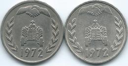 Algeria - 1972 - 1 Dinar - FAO Land Reform - KM104.1 (Kremnica Mint) & KM104.2 (Stuttgart Mint) - Algeria