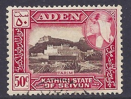 Aden / Kathiri State Of Seiyun - Tarim, Castle, Residence - Used - Yemen