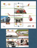 Portugal  2020 , 75 Anos TAP AIR Portugal - Sheet And Stamps - Postfrisch / MNH / (**) - Unused Stamps