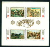 2143 Bulgaria 1971 Historical Paintings ** MNH /Bulgarische Geschichte Bulgarie Bulgarien Bulgarije - Bulgarije