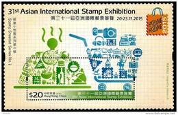 Hong Kong - 2015 - Asian International Stamp Exhibition, Series No. 2 - Mint Souvenir Sheet With Hot Foil Imprint - Ungebraucht