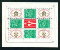 1902 I Bulgaria 1968 National Stamp Exhibition Sofia **MNH / Nationale Briefmarkenausstellung - Blokken & Velletjes