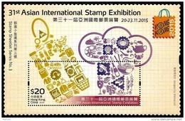 Hong Kong - 2015 - Asian International Stamp Exhibition, Series No. 3 - Mint Souvenir Sheet With Hot Foil Imprint - Ungebraucht