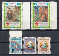Laos 2014 Mi 2258 – 2262 11 And 12000 Kip Double Overprint MNH - Laos