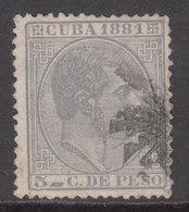 Cuba Sueltos 1881 Edifil 65 O - Cuba (1874-1898)