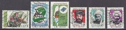 Iran - The Preparation Day, War Scenery, Week Of Islamic, Map, Personalities - Used - Irán