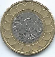 Armenia - 2003 - 500 Dram - KM97 - Arménie