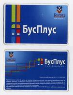 Carte Rechargeable. BusPlus. 2012. Belgrad Belgrade Beograd. Serbie Serbia Serbien. Transports Urbains Bus - Europe