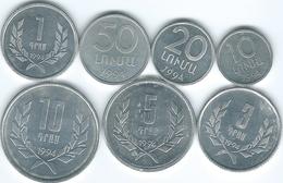 Armenia - 1994 - 10, 20 & 50 Luma; 1, 3, 5 & 10 Dram (KMs 51-56 & KM58) - Armenië