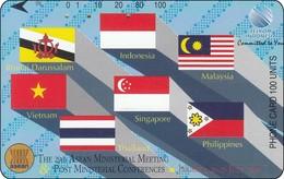 Indonesien Phonecard Tamura 29th ASIAN Post Meeting - Indonesia