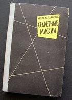 Russian Book / Секретные миссии Secret Missions 1959 - Slav Languages