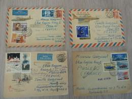 4 ENVELOPPES DE RUSSIE URSS - Collections