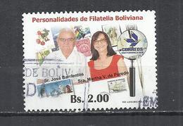 BOLIVIA 2017 - BOLIVIAN PHILATELIC PERSONALITIES - USED OBLITERE GESTEMPELT USADO - Bolivie