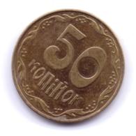 UKRAINE 2014: 50 Kopiyok, KM 3.3c - Ukraine