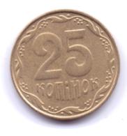 UKRAINE 2010: 25 Kopiyok, KM 2.1b - Ukraine