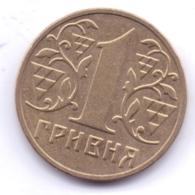 UKRAINE 2002: 1 Hryvnia, KM 8b - Ukraine