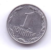 UKRAINE 1992: 1 Kopiyka, KM 6 - Ukraine