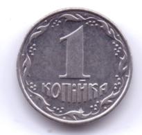 UKRAINE 1992: 1 Kopiyka, KM 6 - Ucrania