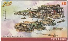 CHINA. Pictured View. 2003-6-30. P0159(3-1). (1187). - China