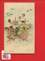 Ravissante Carte Chromo S'ouvrant Jeunes Filles  Oiseaux  Cage Branches Cerisiers ? Flute De Pan - Chromos
