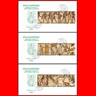 LIBYA 1983 Mosaics Mosaic Roman Rome Archaeology Art (3 FDC) - Archaeology