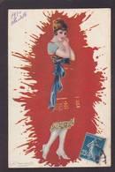 CPA Bompard Art Déco Illustrateur Italien Italie Italia Femme Women Circulé 447-4 - Bompard, S.