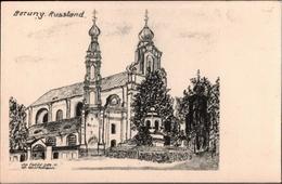 ! Alte Ansichtskarte Weißrußland ?, Kirche Boruny, 1917 - Wit-Rusland