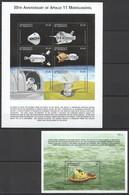 G1139 DOMINICA SPACE 30TH ANNIVERSARY APOLLO 11 MOONLANDING KB+BL MNH - Espacio