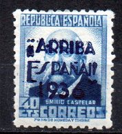 Sello Patriotico Complementario  Nº 14A De San Sebastian - Emissions Républicaines