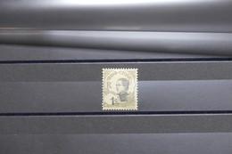 INDOCHINE - N)° Yvert 41 Avec La Valeur Déplacée - Neuf - L 61910 - Unused Stamps