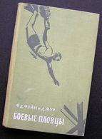 Russian Book / Боевые пловцы 1958 - Slav Languages