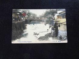 NAKASHIMA GAWA  NAGASAKI - Sonstige