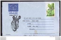 KENIA KENYA Brief Cover Lettre Blanko-Aerogramm 340 Blume Pflanze (Scan)(14006) - Kenia (1963-...)