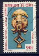 CONGO - 185° - IDOLE - Oblitérés