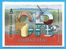 España. Spain. 2020. 12 Meses, 12 Sellos. Ciudad Real - 2011-... Nuovi & Linguelle