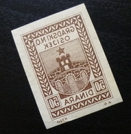 Croatia C1946 Yugoslavia OSIJEK Municipality Revenue Stamp PROOF B5 - Ongetande, Proeven & Plaatfouten